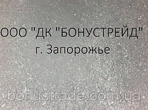 Науглероживатель малозольный УСМ-99