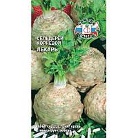 Семена Сельдерей корневой Лекарь 0,5 грамма Седек