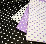 Ткань хлопковая с фиолетовым горошком 11 мм на белом фоне № 517, фото 4