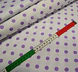 Ткань хлопковая с фиолетовым горошком 11 мм на белом фоне № 517, фото 5