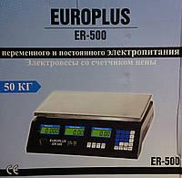 Электровесы со счетчиком цены ЕВРОПЛЮС