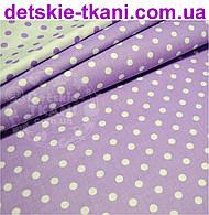 Ткань хлопковая с белым горошком 11 мм на фиолетовом фоне № 518