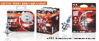 Новинка - самая яркая галогенная лампа от OSRAM NIGHT BREAKER® LASER