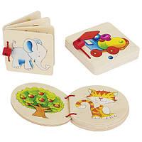 GOKI - Книжка игрушка с картинками