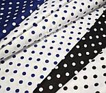 Ткань хлопковая с белым горошком 11 мм на синем фоне № 522, фото 3