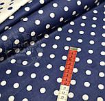 Ткань хлопковая с белым горошком 11 мм на синем фоне № 522, фото 4