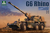 Самоходная гаубица G6 Rhino     1/35