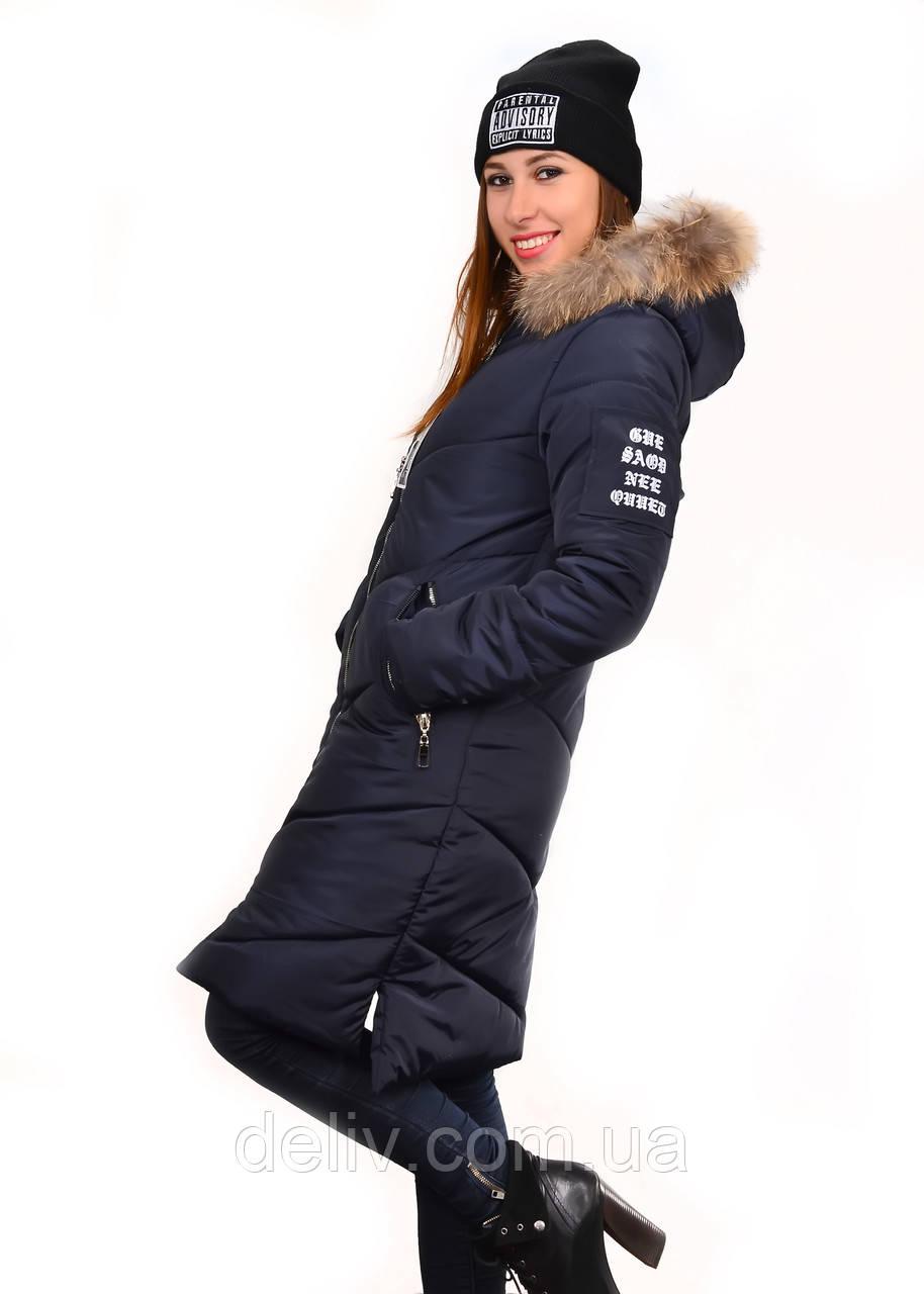 Пальто женское цена