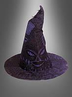 Шляпа-колпак Гарри Поттера