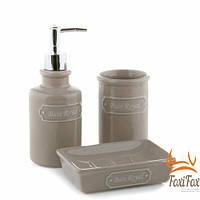 Набор аксессуаров для ванной комнаты Bain Royal