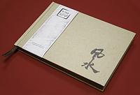 Практик-бук Фэн-шуй 21х15 см на 96 листов