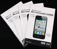 Защитная экранная плёнка к телефону смартфону Jiayu G3