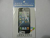 Защитная экранная плёнка к телефону смартфону Lenovo A630T