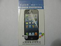 Защитная экранная плёнка к телефону смартфону Lenovo A850