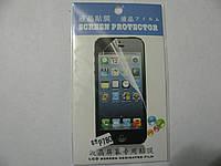Защитная экранная плёнка к телефону смартфону Lenovo P780