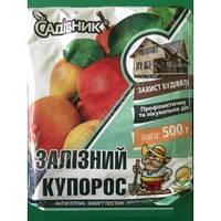 Фунгицид Железный купорос 500 граммов Агрохимпак