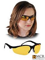 Очки защитные рабочие желтые MCR-KLONDIKE Y