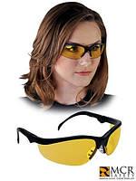 Очки защитные рабочие желтые MCR-KLONDIKEP-F Y