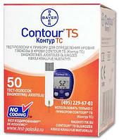 Тест-полоски Contour TS №50 (Контур ТС 50 штук)