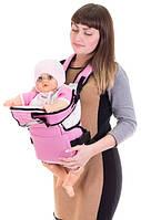 Рюкзак - кенгуру №8 Womar, нежно сиреневый - розовый