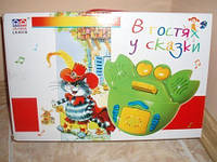 Игрушка «В гостях у сказки» выпуск №1