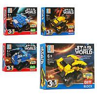 Игра Лего GF (123-1 ABCD) Star World