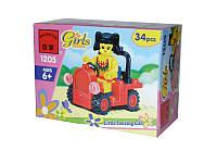 Лего Брик (1205) Для девочек (34 дет) 6+ (Enlighten)