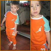 Красивый спортивный костюм для ребенка