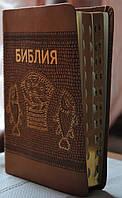 Библия. Каноническая. Раннехристианская мозаика на обложке., фото 1