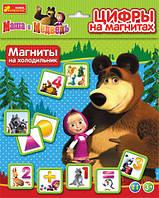 Маша и Медведь Магниты на холодильник (4201а) Цифры на магнитах (15133003Р)