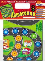 Ранок (Креатив) 3002-06 Напольная игра Автогонки (15131005Р)