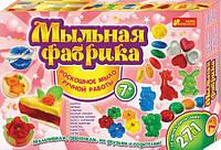 Ранок (Креатив) 9010 Наука Мыльная фабрика Роскошное мыло ручной работы (15100109Р)