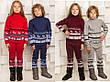 """Детские шерстяные, теплые брюки """"Олени"""", для мальчика, оптом, фото 3"""