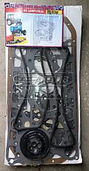 Набор прокладок двигателя СМД-60 Полный