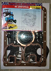 Набор прокладок двигателя Д-21 с медн. кольц. Сальники