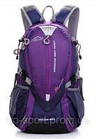 Велосипедный рюкзак Niking Фиолетовый, фото 1