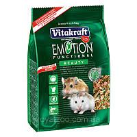 Корм Vitakraft 25602 Emotion Beauty для хомяков 300 г