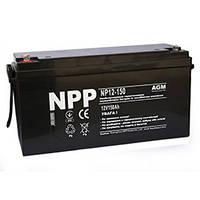 Аккумулятор 12В 150Ач NP12-150 (NPP)