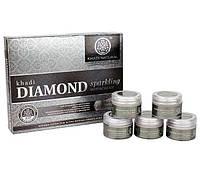 Кхади подарочный набор для лица Бриллиант, Khadi Diamond mini facial kit, 75 гр