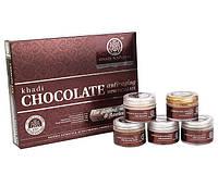 Kхади подарочный набор для лица Шоколад, Khadi Chocolate mini facial kit, 75 гр