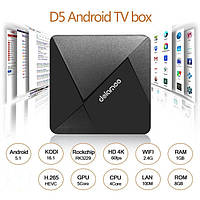 DOLAMEE D5, Android TV Box, RK3229, Android 5.1, 2 ГБ DDR3 8 ГБ, HD Smart TV, Media Player, Wi-Fi