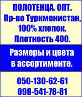 """Рекламный блок на цветных глянцевых страницах в """"Газете Всё!"""""""