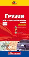 акКРТ К Авто Грузия (1:600 000) РУС Карта автомобильных дорог