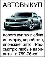 Фотообъявление в газете Всё!