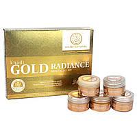 Кхади подарочный набор для лица Золото, Khadi Gold facial kit, 75 гр