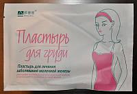 Мастопатия, трансдермальный пластырь «Huaxin Breast Plaster» 6шт.