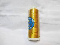 Нитки для машинної вишики 100% віскоза (100% rayon) 3000 ярдів, №478, жовта