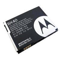 Аккумулятор (COPY) Motorola BX40 (V8)