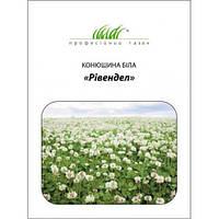 Семена Клевер декоративный Ривендел 50 граммов  DLF Trifolium