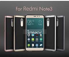 Накладка iPAKY для Xiaomi Redmi Note 3